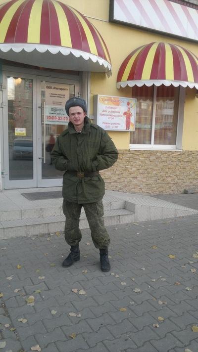 Константин Ювкин, 1 декабря , Саранск, id53528981