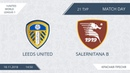 AFL18. United World. League 1. Day 21. Leed United - Salernitana B