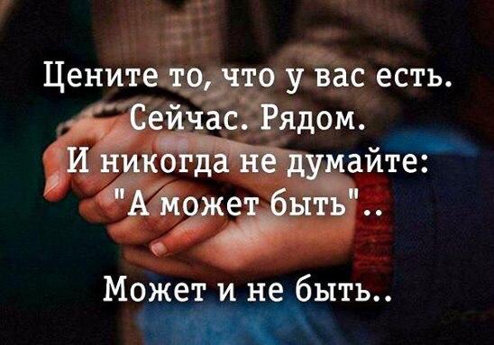 Фото №456242761 со страницы Елены Касиловой
