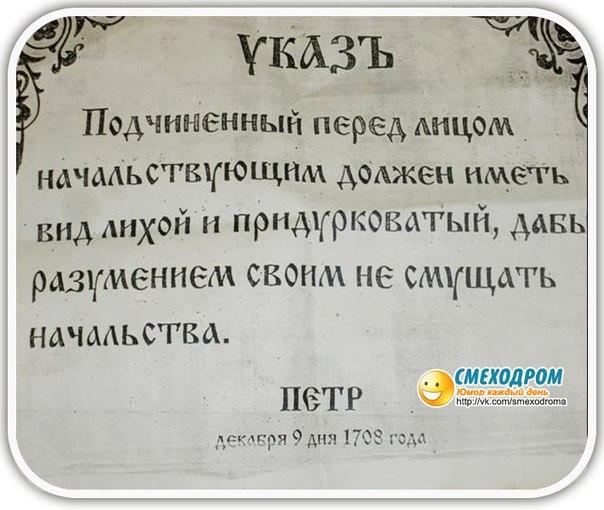 http://cs419231.vk.me/v419231419/2bda/YhoGCzqoE2g.jpg