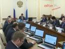 Евгений Куйвашев подписал стратегию развития Среднего Урала на пять лет