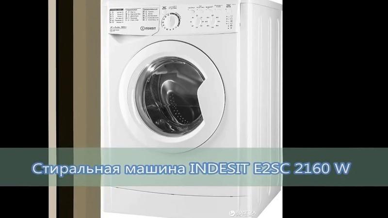 Indesit E2SC 2160 W