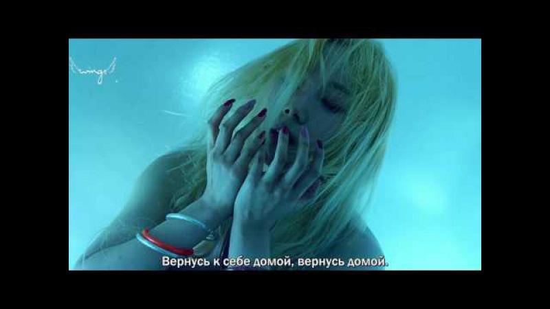 [Rus Sub][Рус Саб]방탄소년단 (BTS) - Come Back Home MV