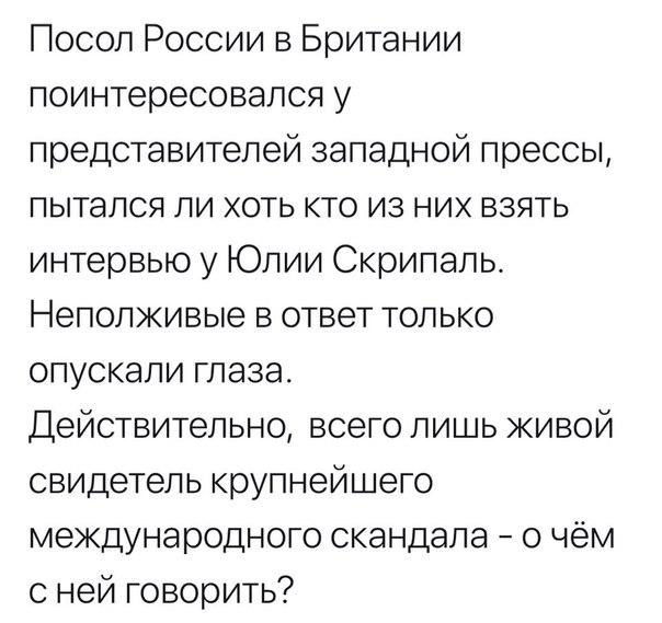 https://pp.userapi.com/c543108/v543108084/3c798/Nb-TX_7ynrM.jpg