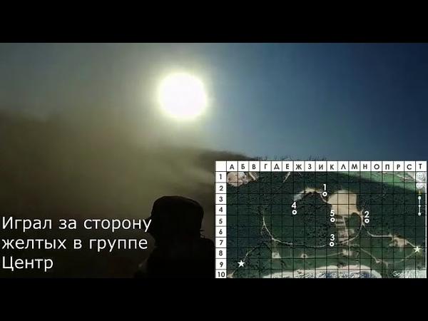 ГЕЙМПЛЭЙ ОТКРЫТИЕ СЕЗОНА 2018. Морская пехота Владивосток.