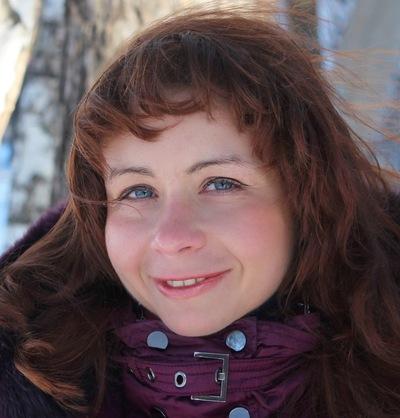 Ольга Гаврилюк, 1 февраля , Екатеринбург, id94608285