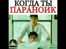 Фильм Юные копы