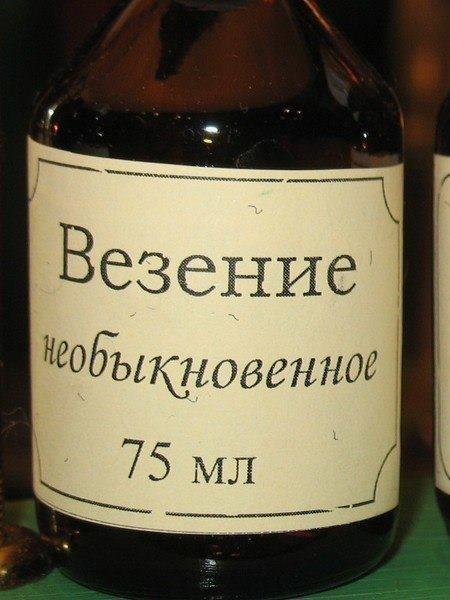 Пару капель не помешает)))