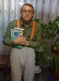 Дим Наумов, 1 апреля 1982, Оренбург, id226570459
