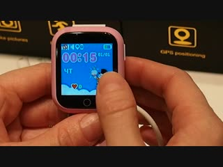 Детские часы Q100 Smart Baby Watch GW200S