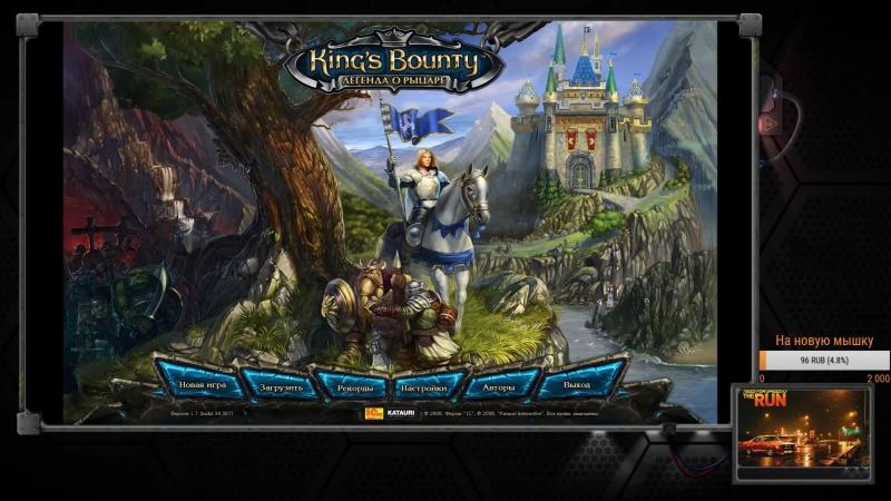 Kings Bounty легенда о рыцаре (разбираемся что и как начало)