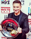 Сергей Лазарев фото #21