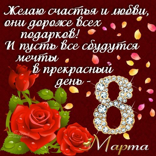 Фото №404640573 со страницы Натальи Шваковой