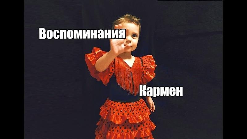 Премьера КАРМЕН в камерном музыкальном театре им Б А Покровского