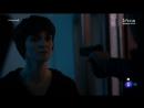 Беглянка / Fugitiva / S01E08 из 09 / на русском