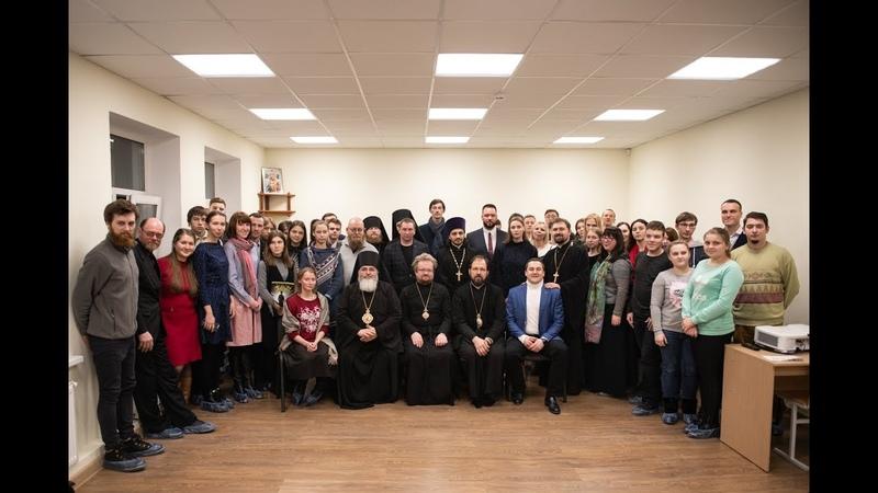Первый православный молодежный форум областных епархий 2019