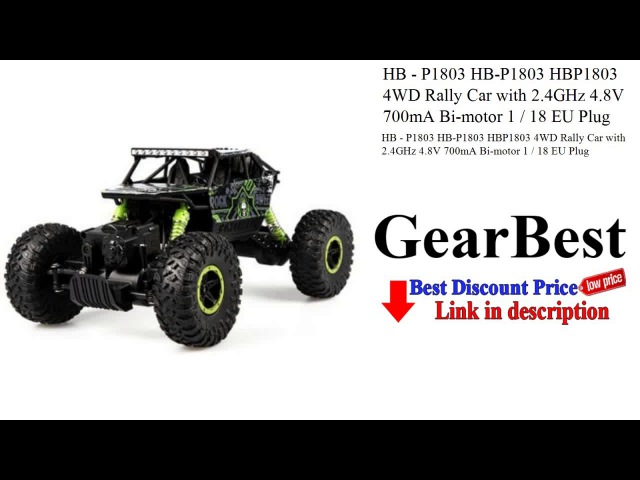 HB - P1803 HB-P1803 HBP1803 4WD Rally Car with 2.4GHz 4.8V 700mA Bi-motor 1 / 18 EU Plug - Review