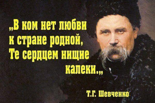 Нардеп Артеменко обжалует указ Президента о прекращении гражданства Украины, если информация подтвердится - Цензор.НЕТ 733