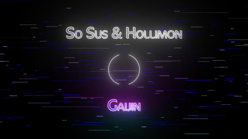 So Sus Hollimon - Gaijin