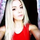 Эля Александрова фото #29