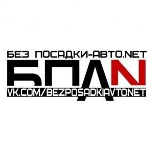 новости красноярска 22 07 2014