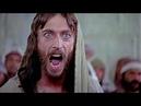 «Горе вам, книжники и фарисеи, лицемеры!»