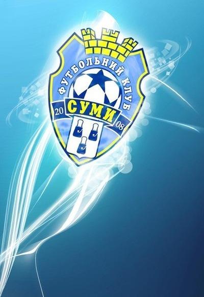 Футбол Сумщини
