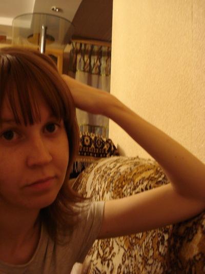 Алина Мухаметова, 21 октября 1987, Учалы, id8608844