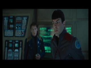 Устройство слежения (Стартрек. Бесконечность / Star Trek. Beyond)