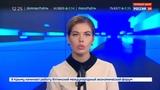 Новости на Россия 24 СК экс-глава Нижнего и его зам получили огромную взятку за участок под крематорий