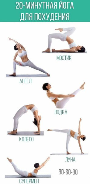 20-минутная йога для похудения 👌