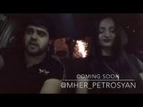 Mher Petrosyan-Es gtel em qez (new song)