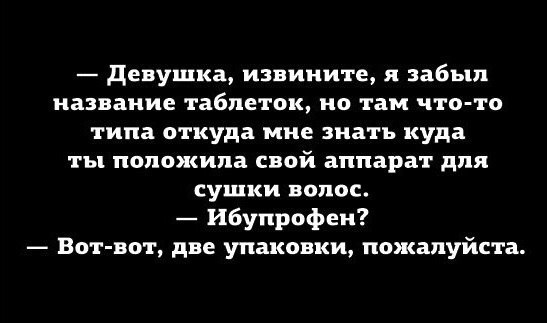 https://pp.vk.me/c543101/v543101300/acc6/5IA8ifjoXqo.jpg