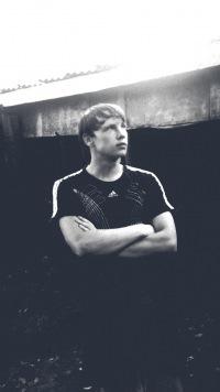 Сергій Лащ