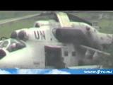 МИД РФ потребовал расследовать появление военной техники с символикой ООН в Донецкой области