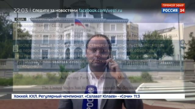 Новости на Россия 24 • Говоря по ленински новый посол РФ в США призывает к спокойствию