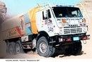 Раздаточная коробка была тоже новая - КАМАЗ-43114, с величиной передаваемого момента 150 кг.м. Усовершенствован...