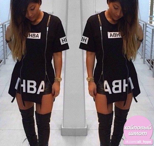 Платье HBA -