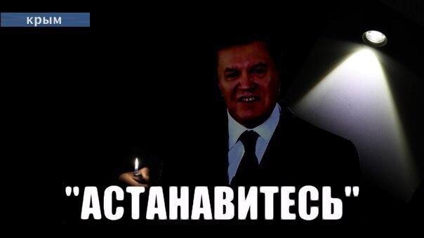 Украина восстанавливает вещание на Донбассе - Цензор.НЕТ 3373