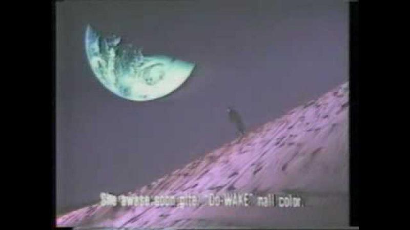 アポジー&ペリジー - 月世界旅行 (1984) Apogee Perigee - Gessekai Ryokou
