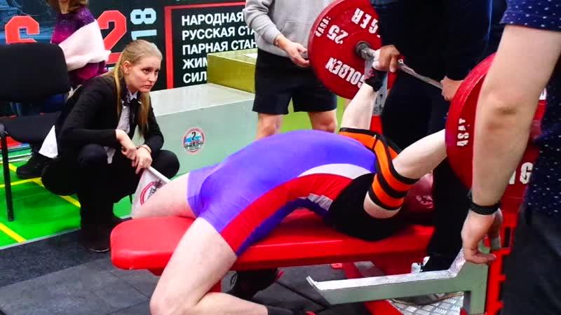 Самарин Александр жим лежа софт-экип 175 кг