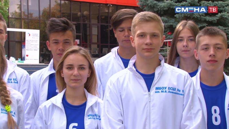 Городская класс-команда из Камчатского края, г. Елизово на «Президентских состязаниях-2018» в ВДЦ «Смена»