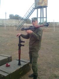 Валера Копытин, 5 июля , Азов, id149328716