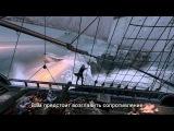 Assassin's Creed 3 -  Тирания короля Вашингтона -- Официальный трейлер