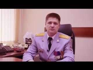 100-лет Уголовному Розыску поздравление от Заместителя начальника УМВД России по Забайкальскому краю