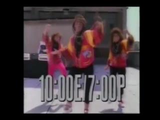 MTV ID Yo! MTV Raps (MTV US 1989)
