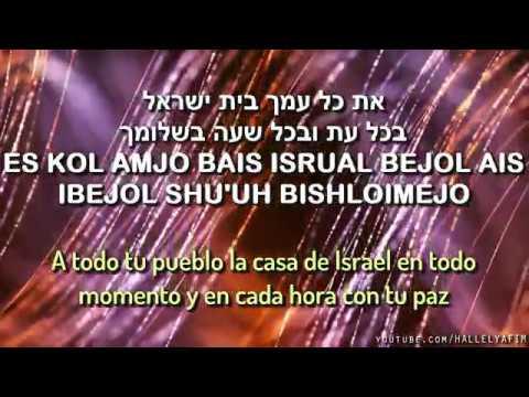 Ki Tov Hashem | כי טוב השם - Porque Hashem es bueno | Canta: Meir Duvid Farkas - מאיר דוד פארקאש