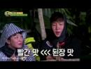KPTV Seulgi x Seunghoon Law of the Jungle Red Velver x Winner