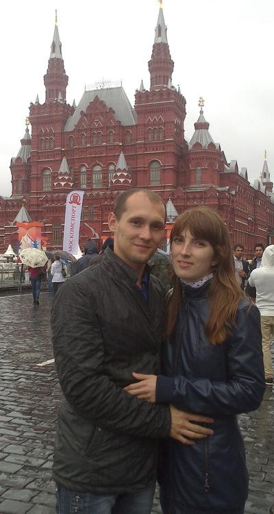 Александра Нагаева, 11 января , Чита, id142616715