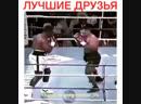 Mike Tayson feat Tupac Shakur